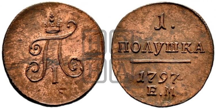 Полушка Павла 1 (медь) цена и разновидности монеты