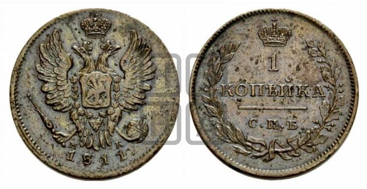 санкт петербург вход монета цена