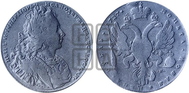 cointype_1970.jpg