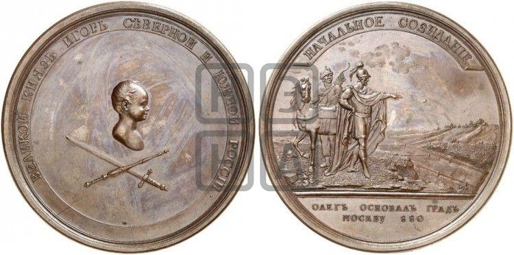 """Медаль """"Основание Олегом Москвы. 880"""" цена и описание   Дьяков: 1692"""